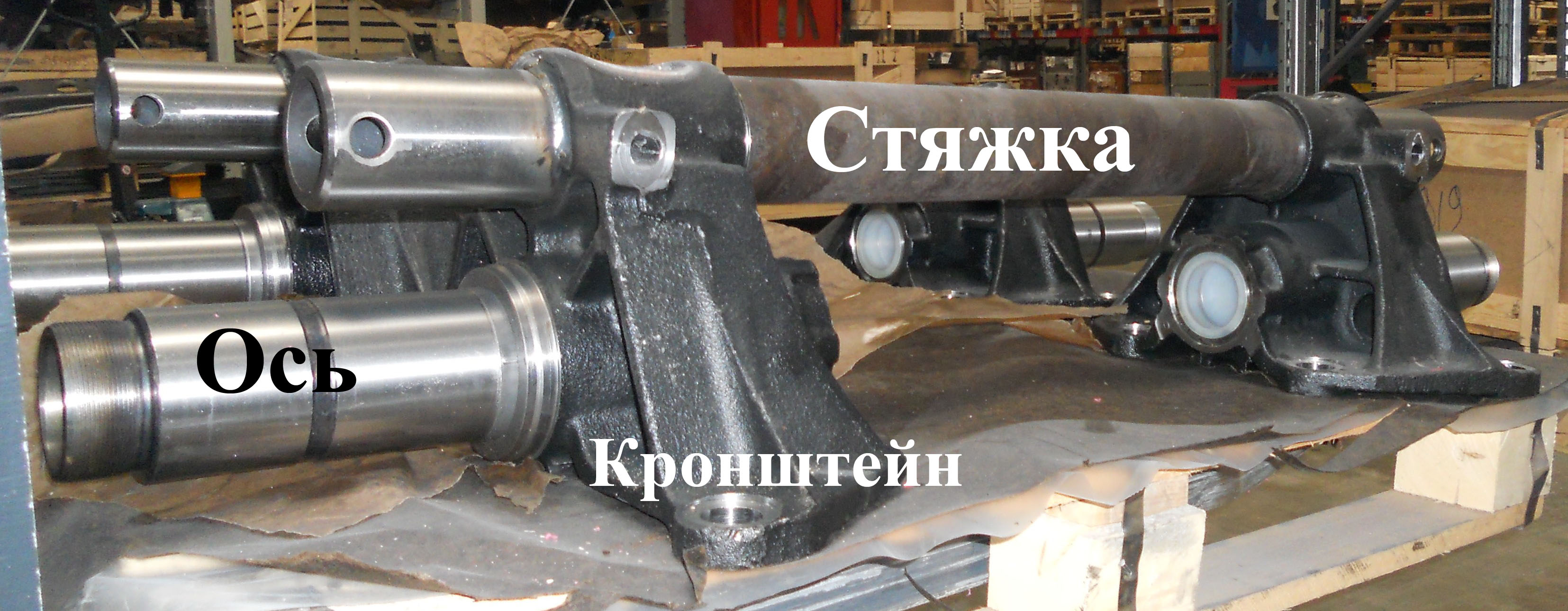 Кронштейн балансира камаз 55111